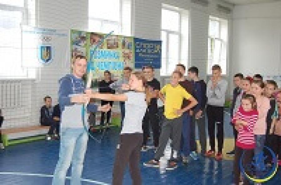 057a03e161774b На Рівненщині розпочався шостий сезон «Розминки від чемпіона ...